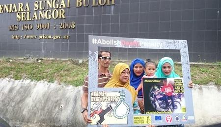 Shahrul Izani bin Suparman's family