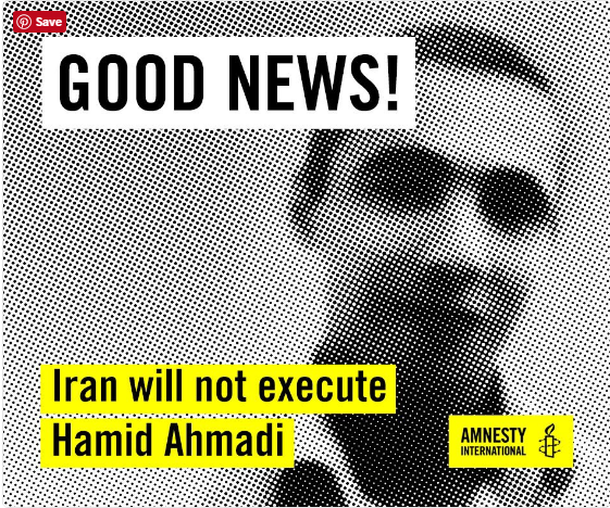 Iran will not execute Hamid Ahamadi