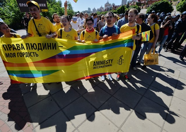 Activists at Pride in Kyev, Ukraine, June 2015. © GENYA SAVILOV/AFP/Getty Images