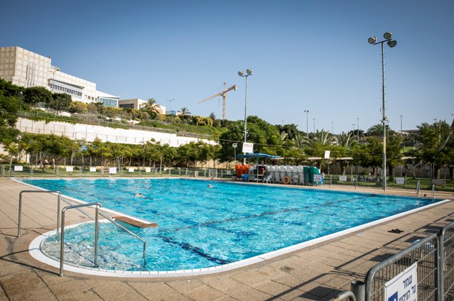 Swimming Pool in Ma'ale Adumim
